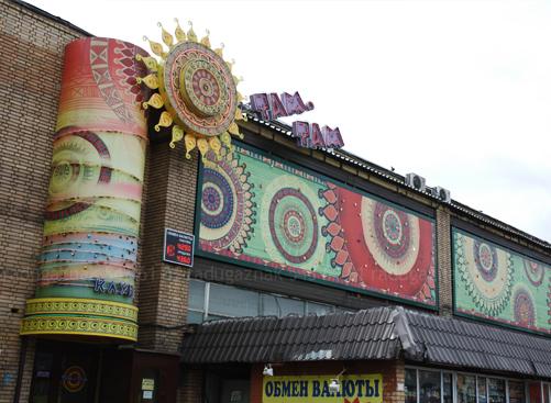 Там-там казино казино Азії закриття