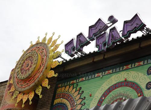 Tam Tam казино безкоштовні казино igratm без реєстрації
