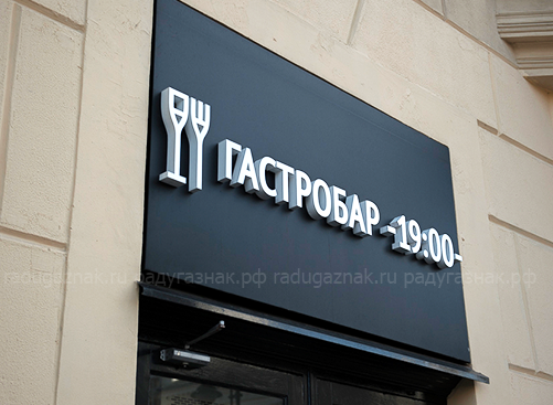 Спроектировать современный офис (23 кв м), г Москва